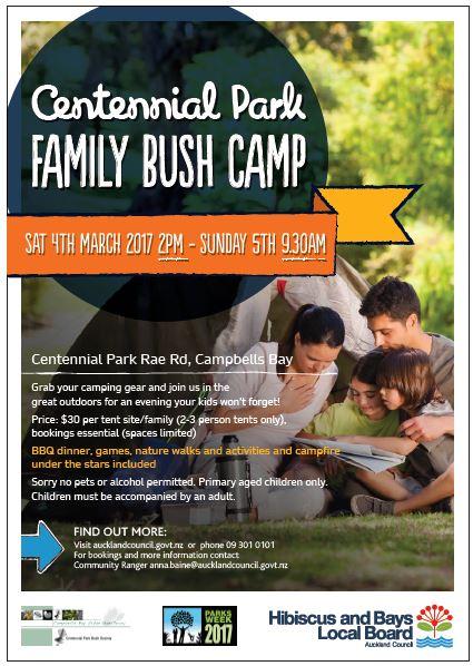 camp-invite